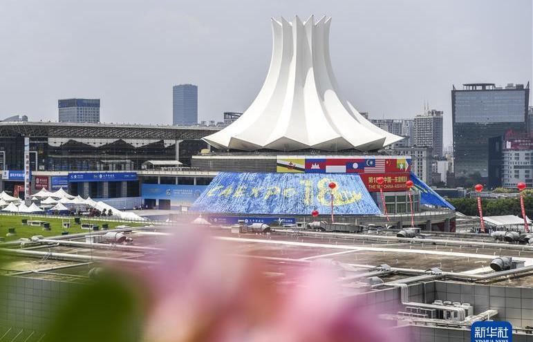 十八岁的见证——从东博会看中国—东盟合作之变